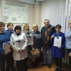 Корпоративное обучение для лаборантов Киевского картонно-бумажного комбината