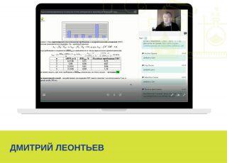 Концепция неопределенности результатов измерений в фармацевтическом анализе. Подход ГФУ